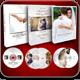 Wedding DVD / Blu-Ray Bundle - GraphicRiver Item for Sale