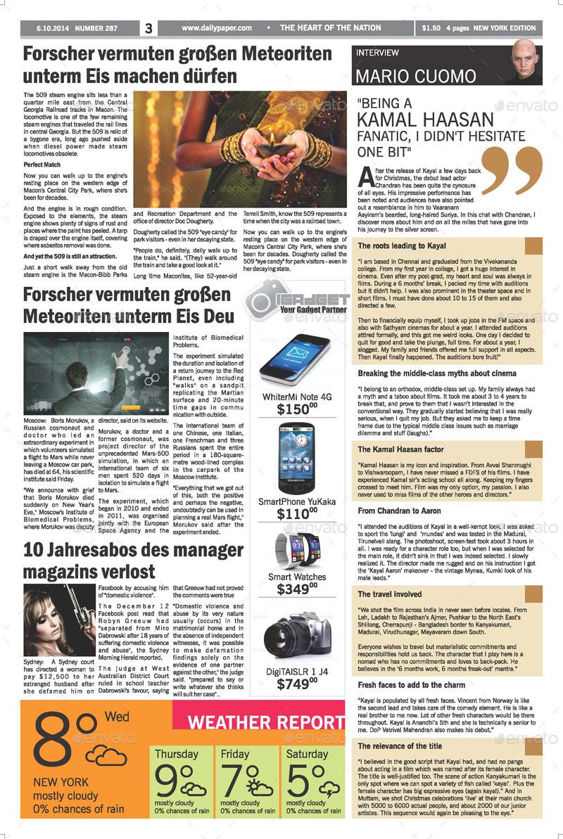 dailypaper    newspaper template by graphix shiv