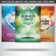 Summer Colors Flyer Bundle Vol. 2 - GraphicRiver Item for Sale