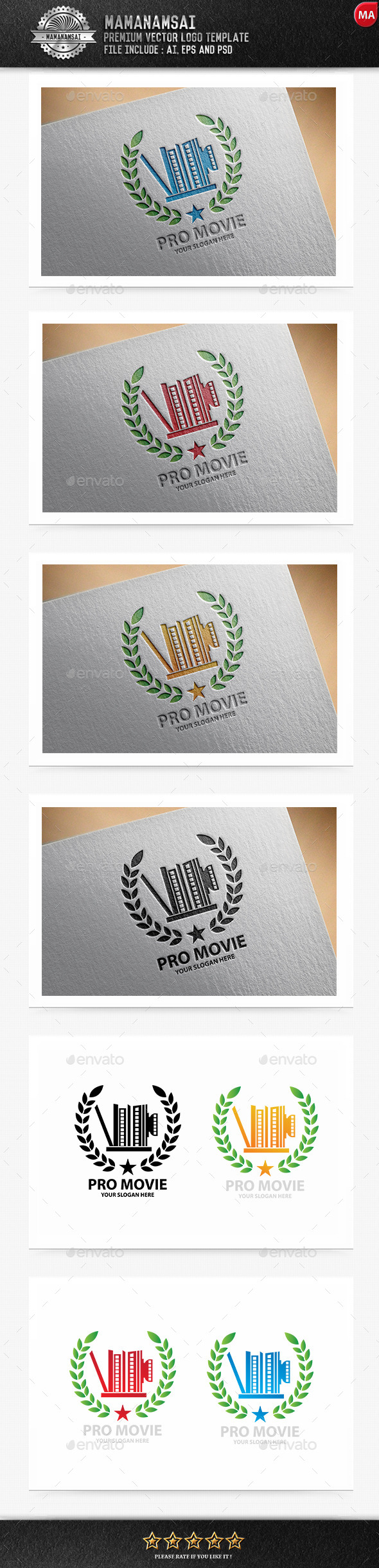Pro Movie Logo - Logo Templates