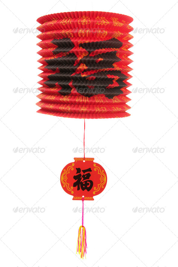 Chinese Paper Lantern - Stock Photo - Images