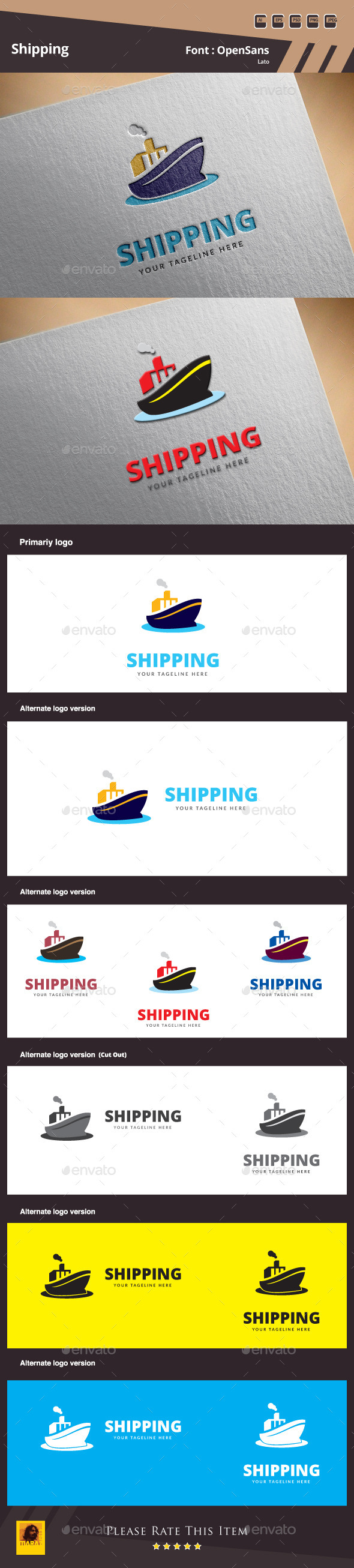 Shipping Logo Template - Objects Logo Templates