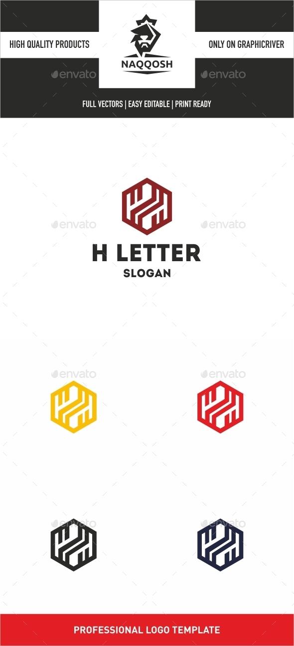 H Letter - Logo Templates
