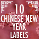 Chinese New Year Decorative Labels - GraphicRiver Item for Sale
