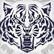 Tribal growling tiger head and flames - GraphicRiver Item for Sale