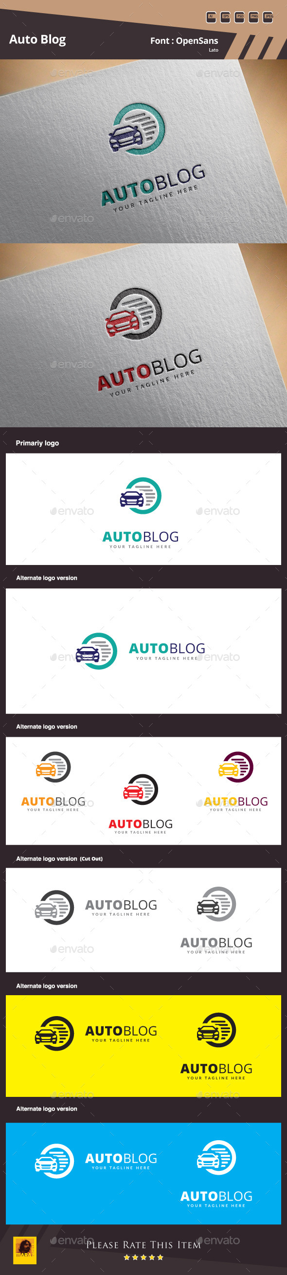 Auto Blog Logo Template - Objects Logo Templates