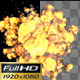 Realistic Bomb Explosion from Top View - VideoHive Item for Sale