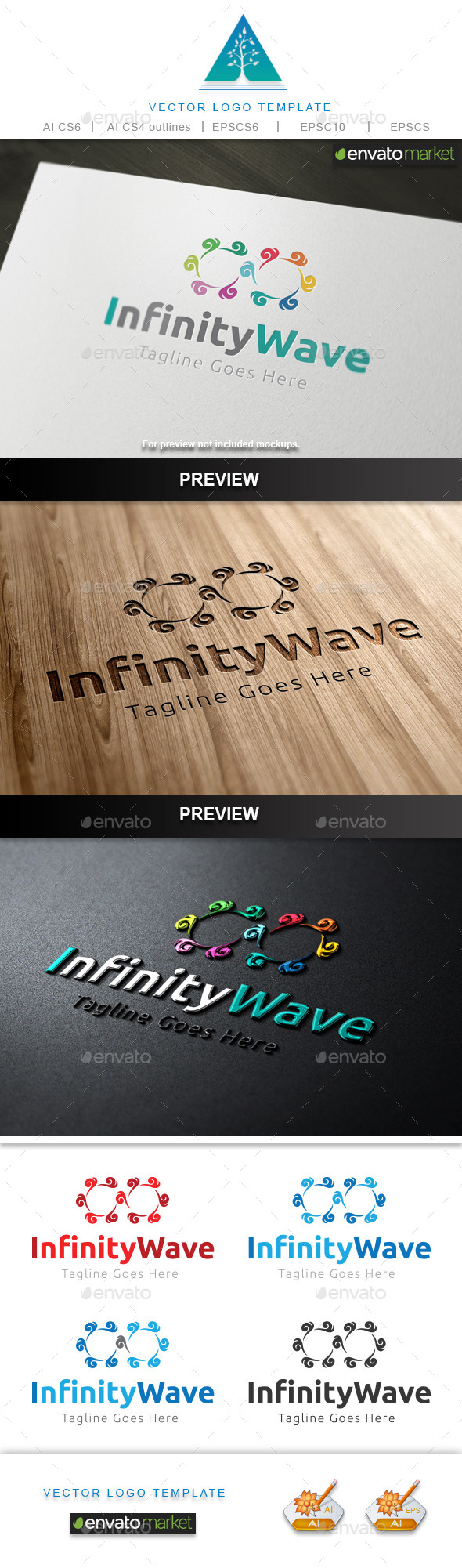 Infinity Wave Logo - Symbols Logo Templates