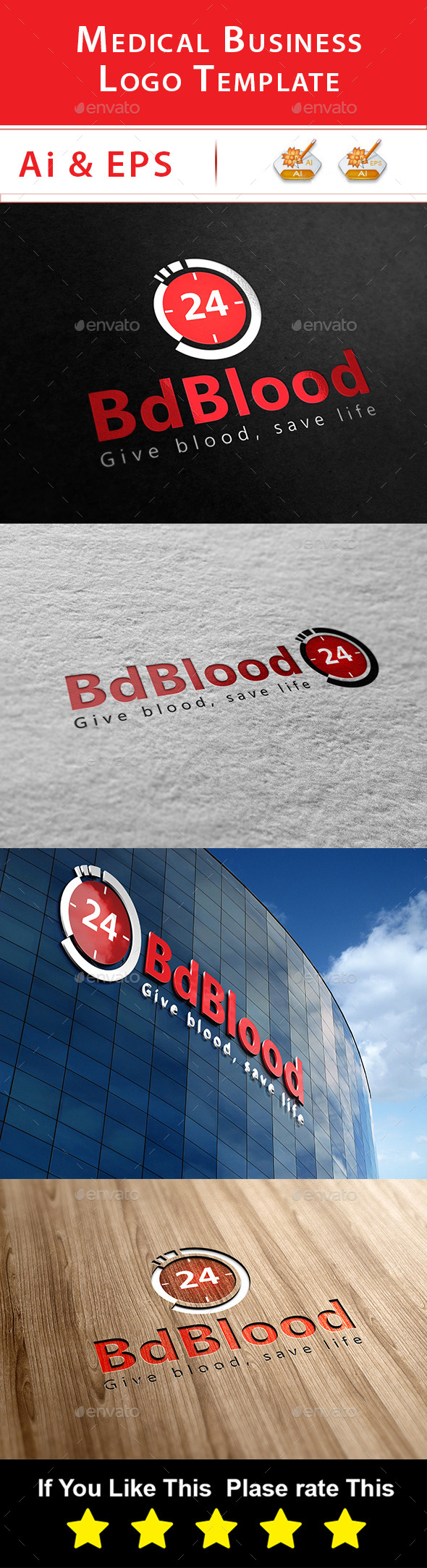 Medical Business Logo - Objects Logo Templates
