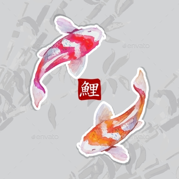 Watercolor Carps Koi Swimming - Animals Characters