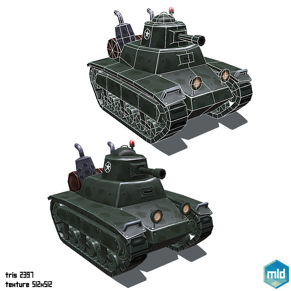 Low Poly Cartoon Small Tank - 3DOcean Item for Sale