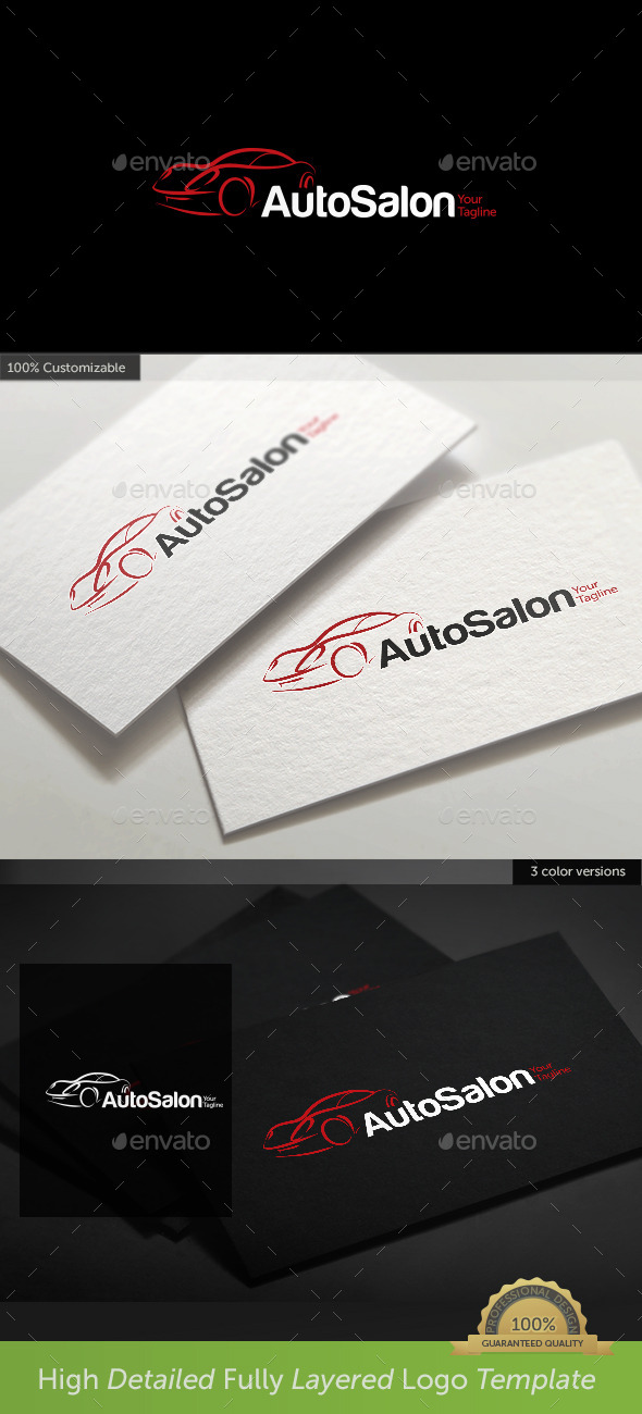 Car Auto Salon Logo - Objects Logo Templates