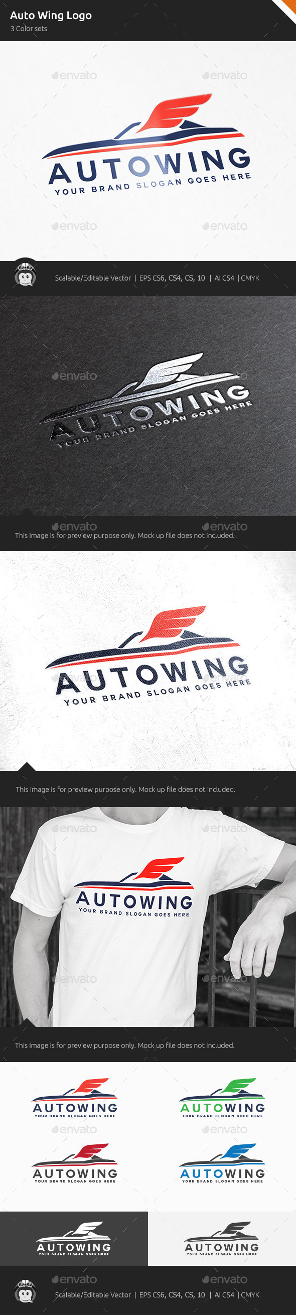 Auto Car Wing Logo - Vector Abstract