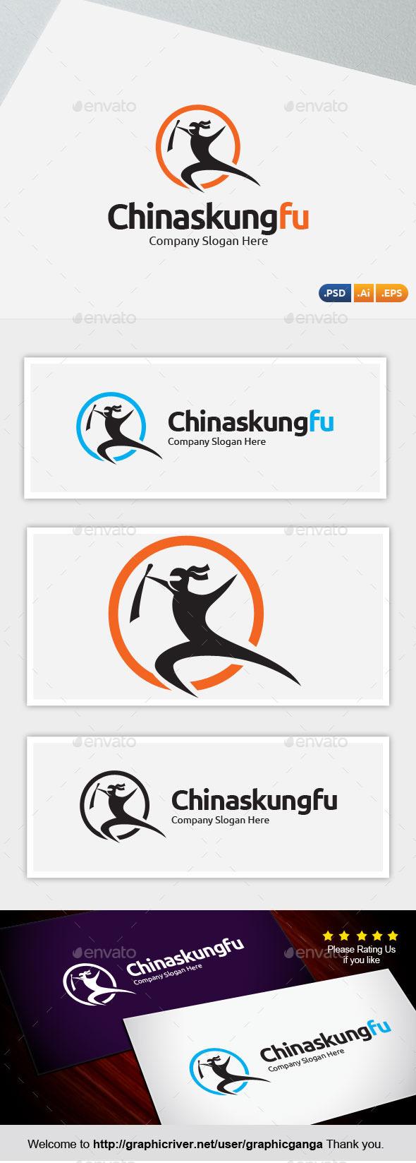 Chinas Kung Fu - Abstract Logo Templates