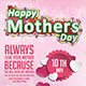 Happy Mothers Day Flyer Template - GraphicRiver Item for Sale