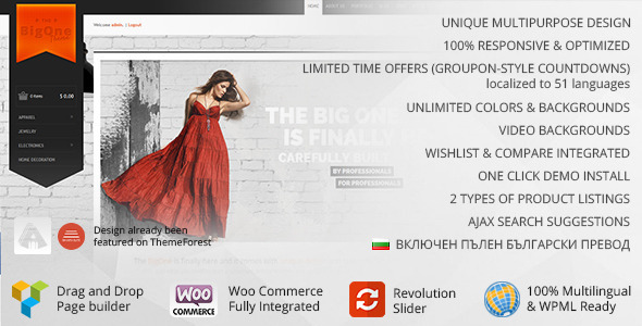 BigOne – Creative WordPress / Woocommerce theme