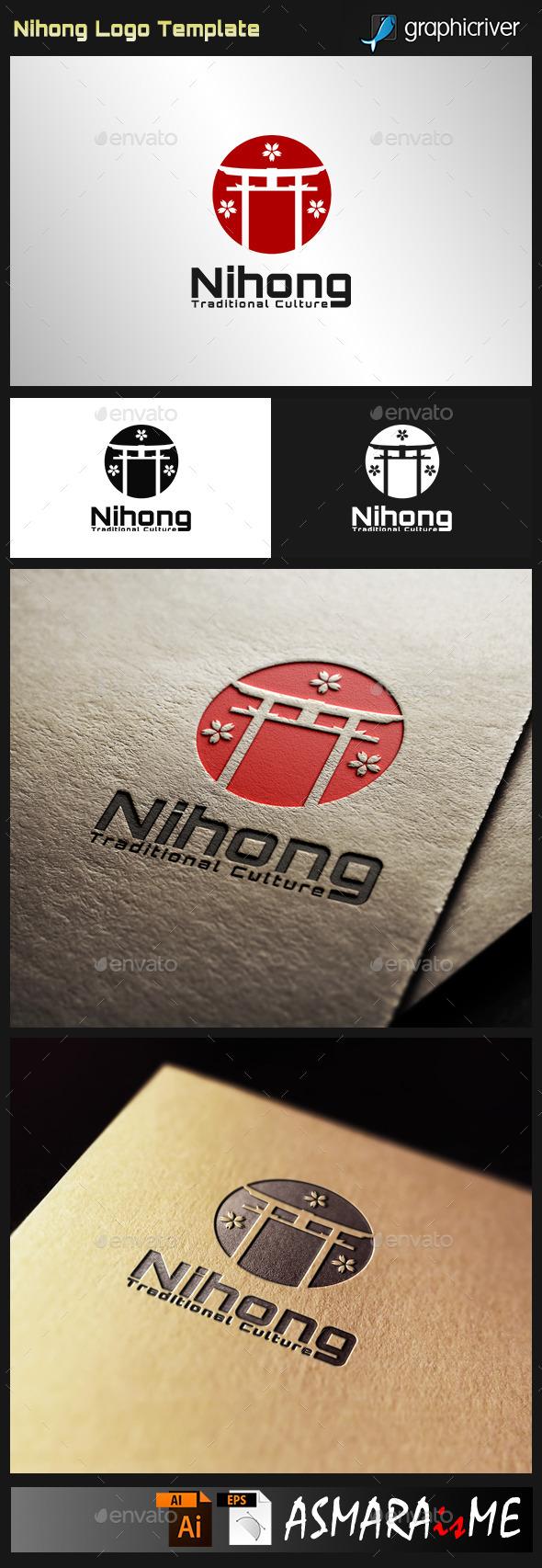 Nihong - Japanese Gate Logo - Symbols Logo Templates