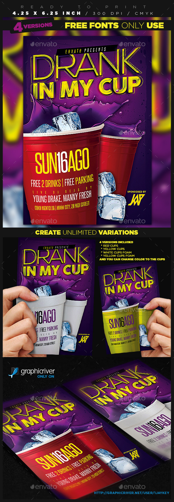 Drank In My Cup Party Flyer - Clubs & Parties Events