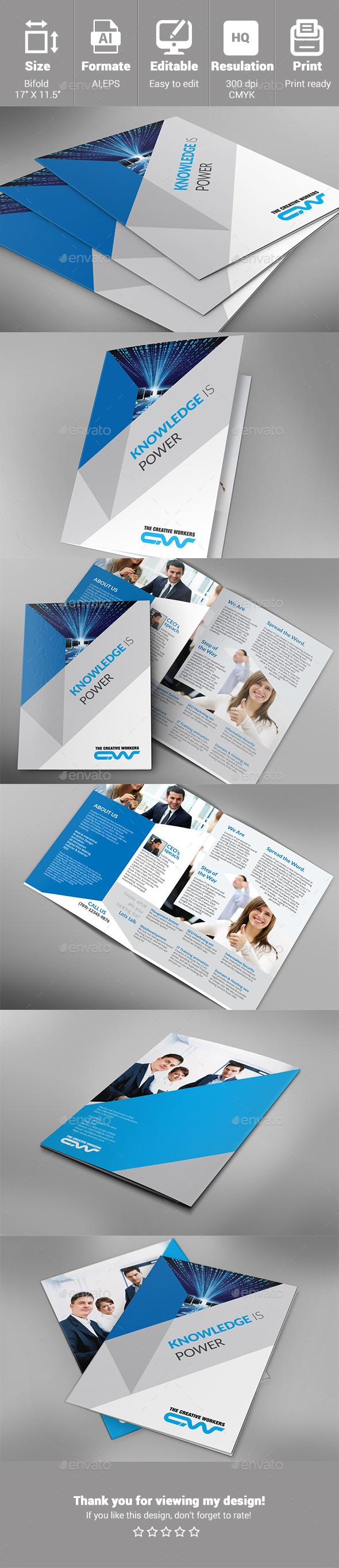 multipurpose IT-Training - Brochures Print Templates