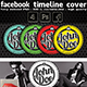 Facebook Cover Collection - GraphicRiver Item for Sale