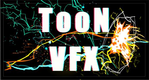 Toon VFX