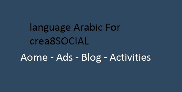 language Arabic For crea8SOCIAL - CodeCanyon Item for Sale