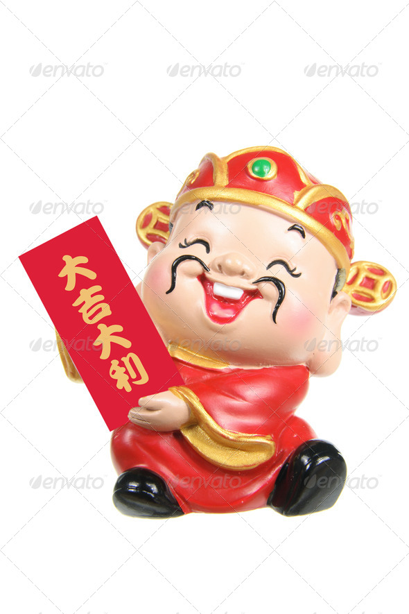 God of Prosperity - Stock Photo - Images