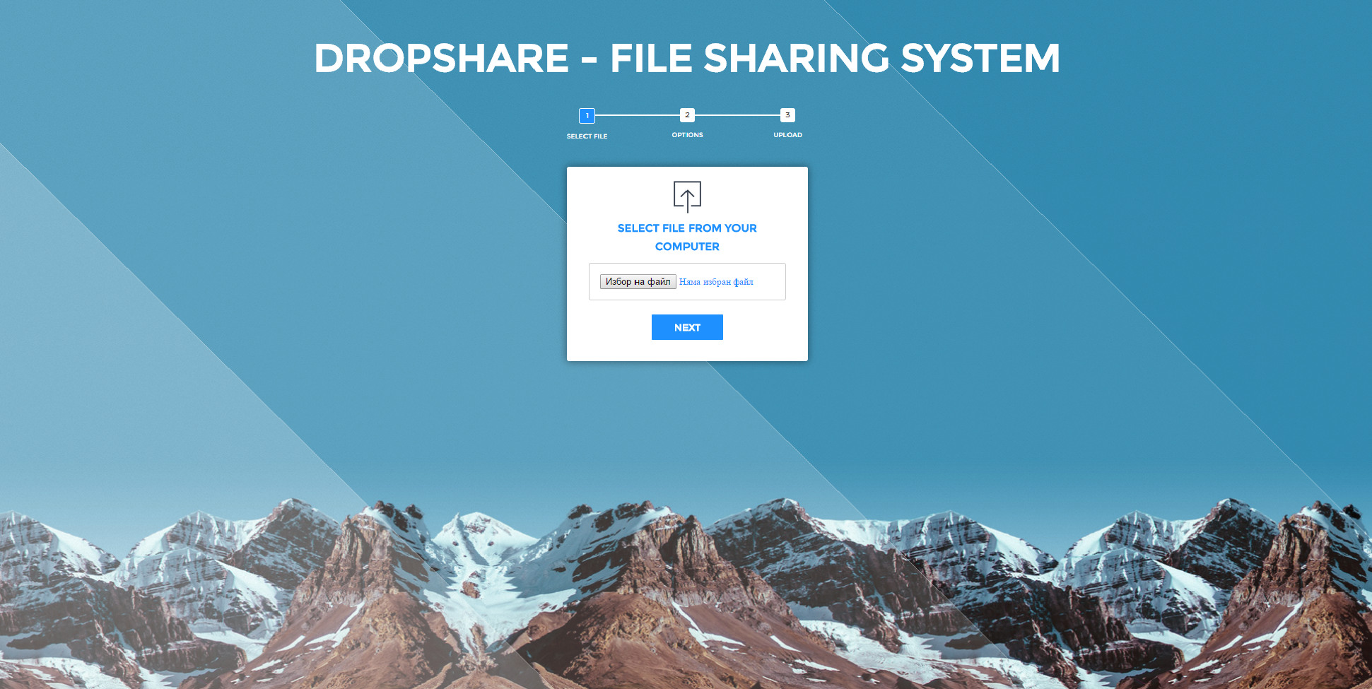 DropShare - File Sharing System