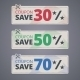 Coupons with Discounts  - GraphicRiver Item for Sale