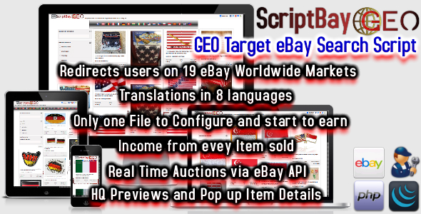 ScriptBay GEO - Geo Target eBay Search Script - CodeCanyon Item for Sale