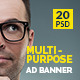 Multipurpose Web Ad Banner - GraphicRiver Item for Sale