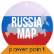 Russia Map - Editable Map Presentation - GraphicRiver Item for Sale
