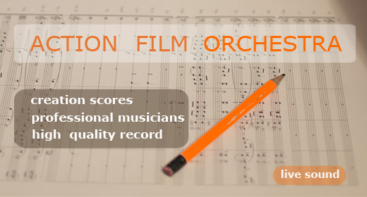 Action Film Orchestra