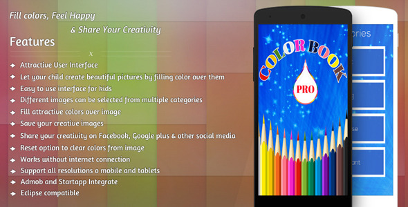 Color Book Pro by GuruTechnolabs | CodeCanyon