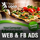 Food & Restaurant Web & Facebook Banners Ads - GraphicRiver Item for Sale