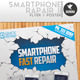 Smartphone Repair II Flyer/Poster - GraphicRiver Item for Sale