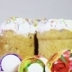Easter Cakes And Eggs - VideoHive Item for Sale