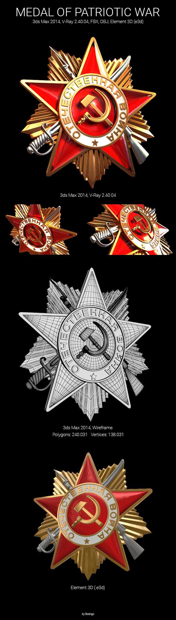 Medal Of Patriotic War - 3DOcean Item for Sale