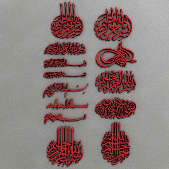 Bismillah Calligraphy 3D - 3DOcean Item for Sale