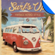 Surf's Up Retro Beach Party Flyer Template - GraphicRiver Item for Sale