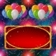 Holiday Background, Balloons With Banner - GraphicRiver Item for Sale