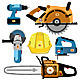 Set of Tools - GraphicRiver Item for Sale