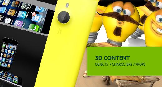 3D Content