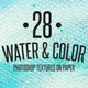 28 Watercolor Textures on Paper - GraphicRiver Item for Sale