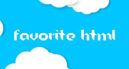 Favorite HTML