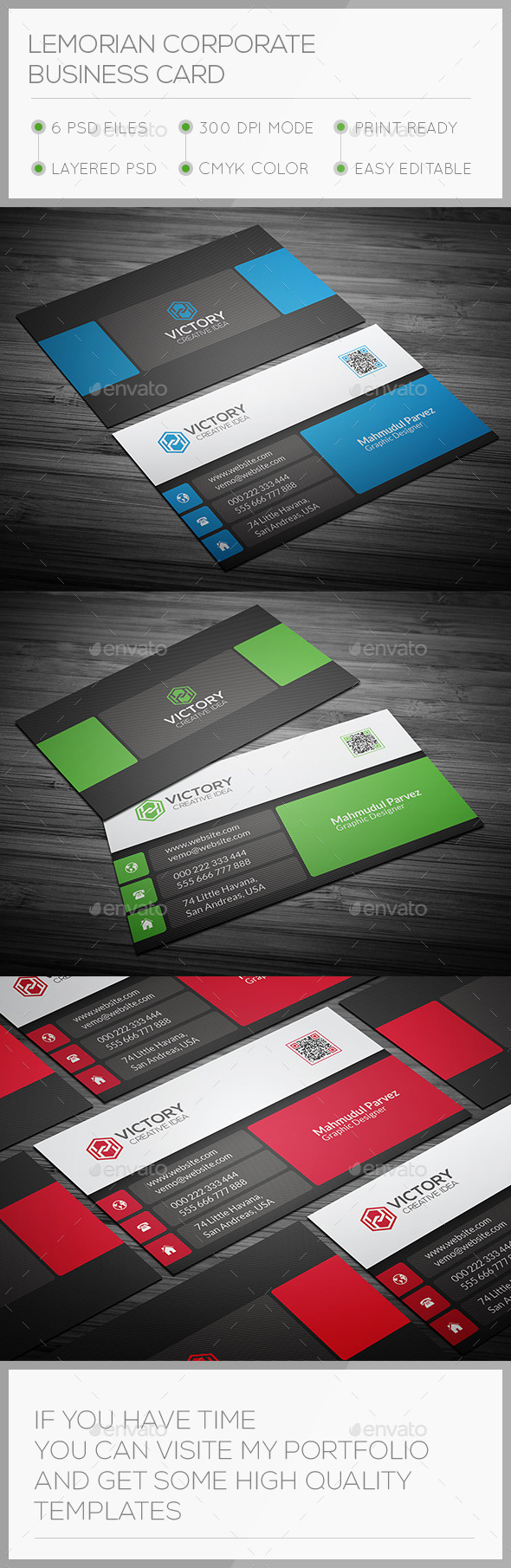 Lemorian Corporate Business Card - Corporate Business Cards