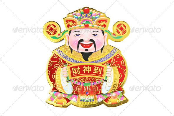 God of Wealth - Stock Photo - Images