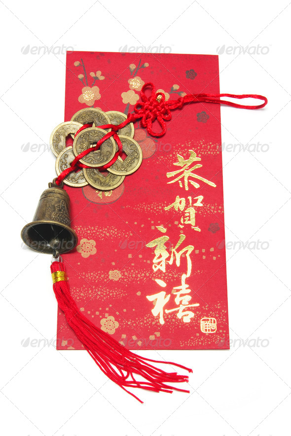 Chinese Trinket and Red Packet - Stock Photo - Images