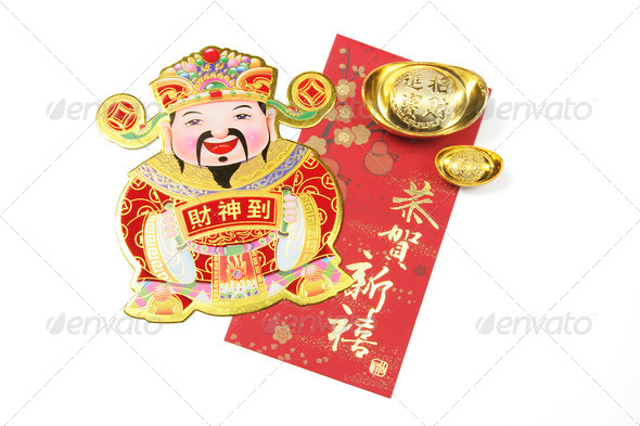 God of Wealth with Gold Ingots and Red Packet - Stock Photo - Images