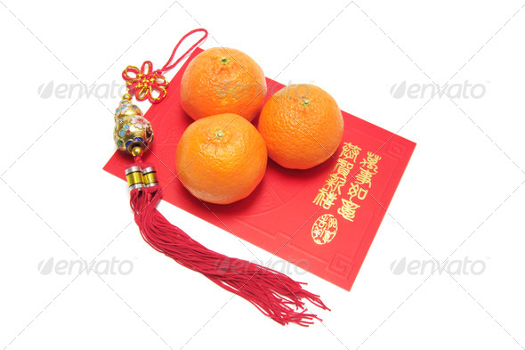 Mandarins and Greeting Card - Stock Photo - Images